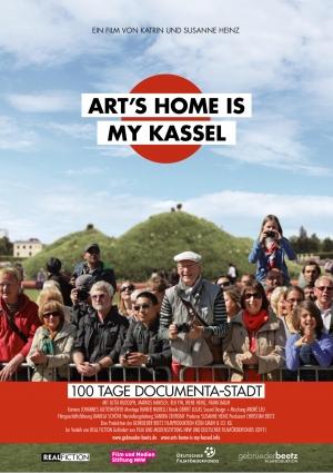 Art's Home
