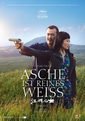 Asche ist reines Weiss (Blu-ray)