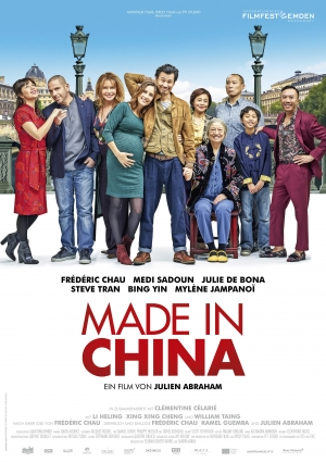 Made in China (DVD)